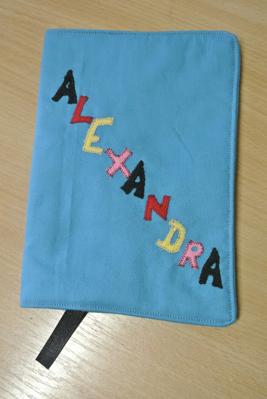 personalized cover
